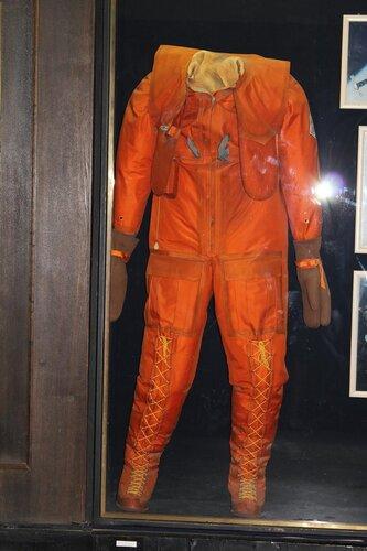 Морской спасательный костюм