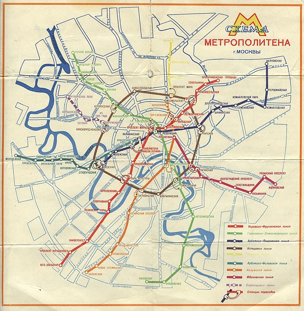 Форум Москва Просмотр изображения - Схема метро Москвы 1971.