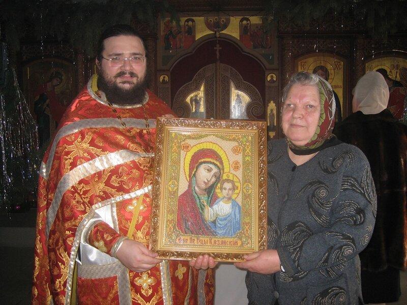 Обр.Пр.Богородицы Казанской