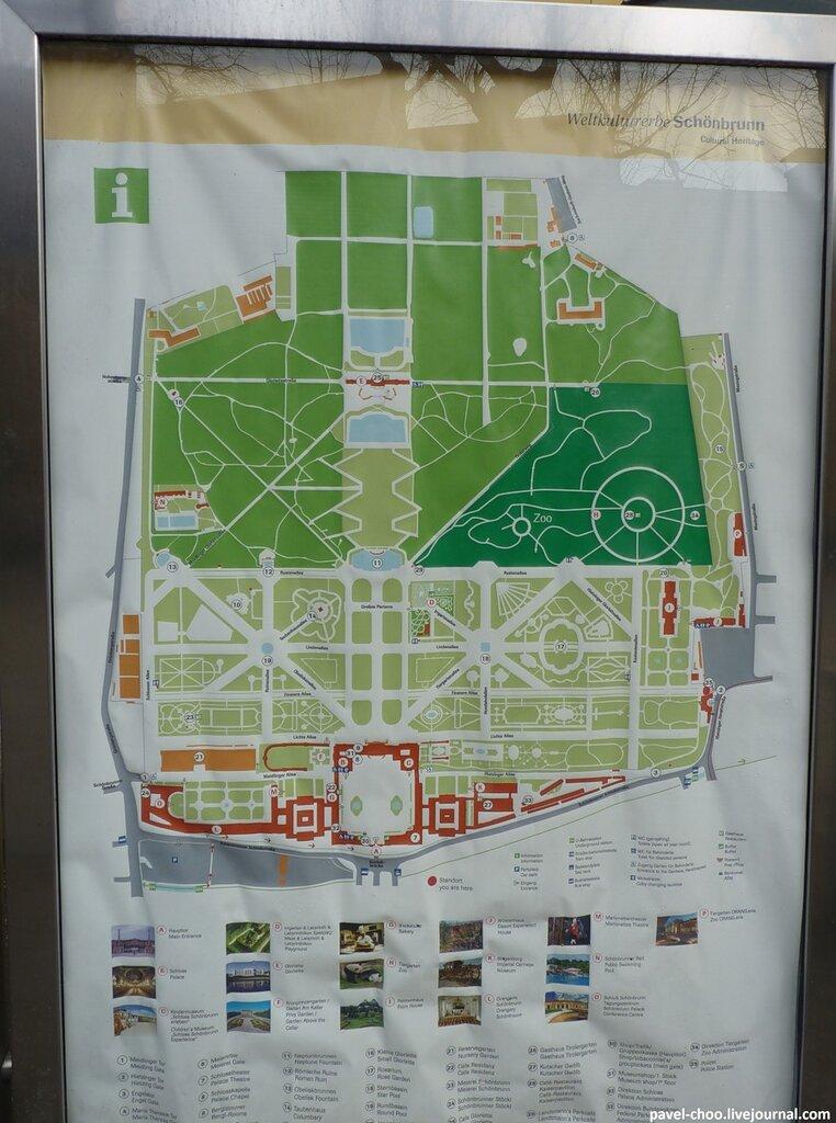 Схема парка, зоопарк – лишь