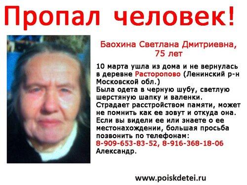http://img-fotki.yandex.ru/get/4404/poiskdetei.1/0_5b429_f3c4530e_L.jpg