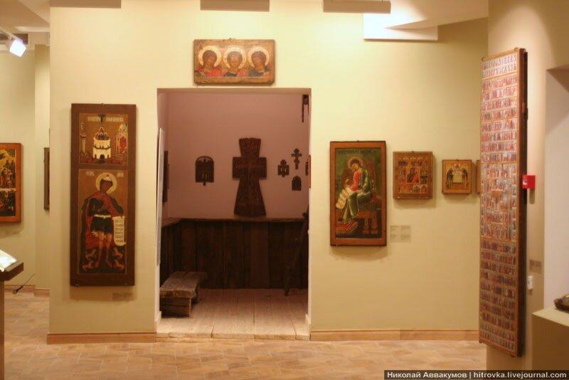 Музей Русской Иконы.