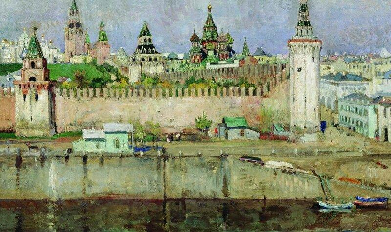 Московский Кремль. Виноградов