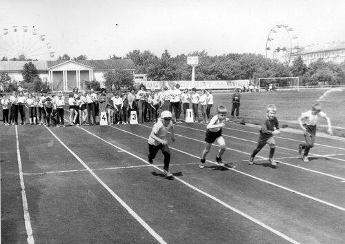 Детский спортивный праздник на
