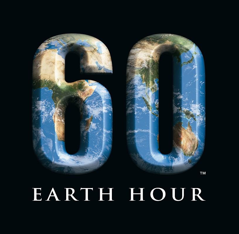 26 марта - Час Земли
