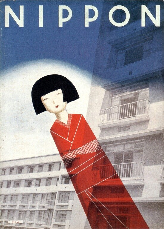 "Japanese graphic design from the 1920-30s.Cover of ""Nippon"" magazine 1934"