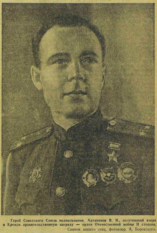 «Красная звезда», 18 августа 1943 года, военачальники Красной Армии, полководцы Красной Армии