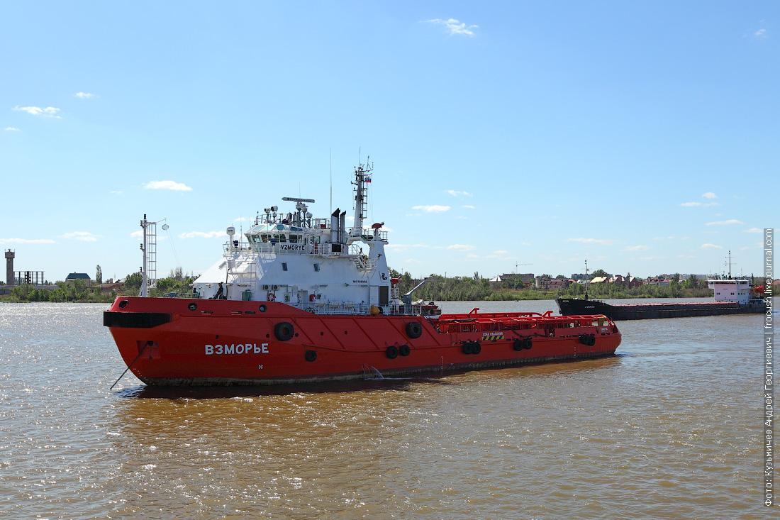 Судно обслуживания плавучих буровых установок «Взморье» 2007 года