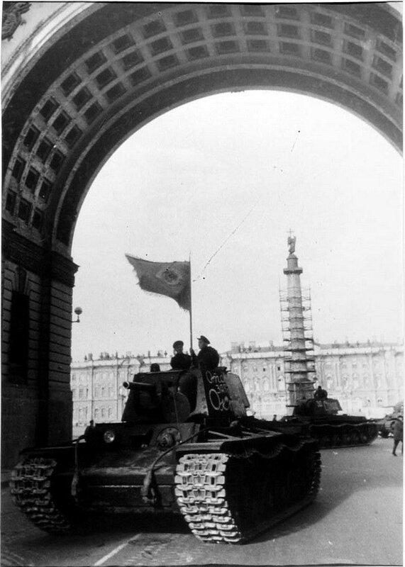 Борис Кудояров. Оборона  Ленинграда.jpg