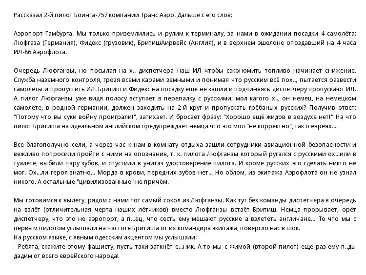 http://img-fotki.yandex.ru/get/4405/130422193.da/0_75001_683b8ff7_orig