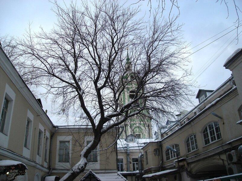 Городская усадьба Еремеевых