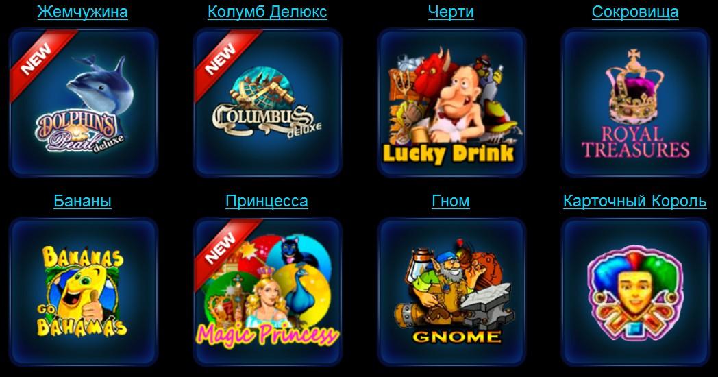 игровые автоматы играть бесплатно без регистрации и смс онлайн
