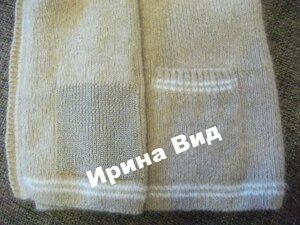 https://img-fotki.yandex.ru/get/4405/212533483.e/0_10dc1b_420da6c2_M.jpg