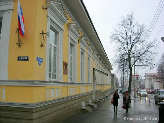 Пермь. Дом С.П.Дягилева (1852 г.)
