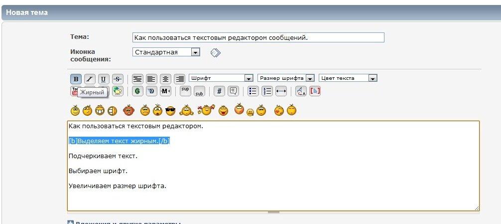 Как сделать подчеркнутый текст вк - Simvol-goroda.ru