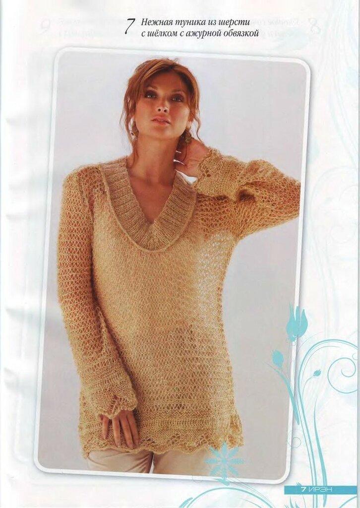 Вязание туники спицами из шерсти