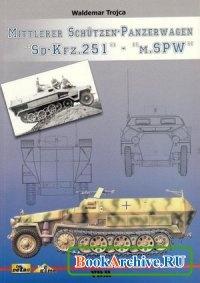 """Книга Mittlerer Schützen-Panzerwagen """"Sd-Kfz. 251"""" - """"m.SPW"""""""