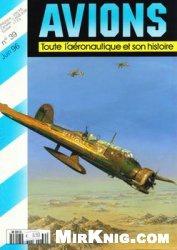 Журнал Avions №39