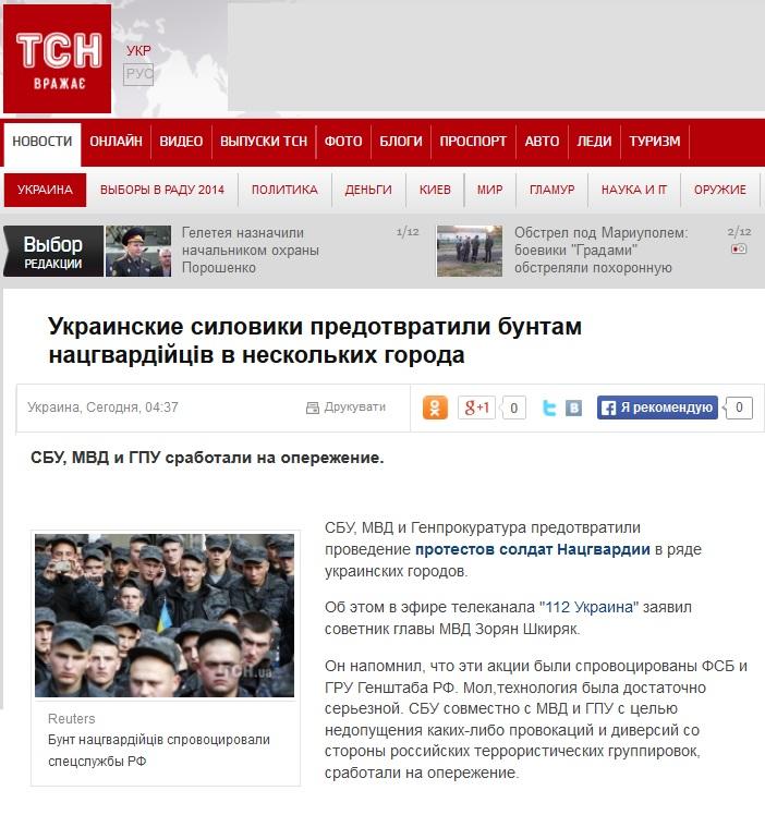 Последние новости кушнаренковский район