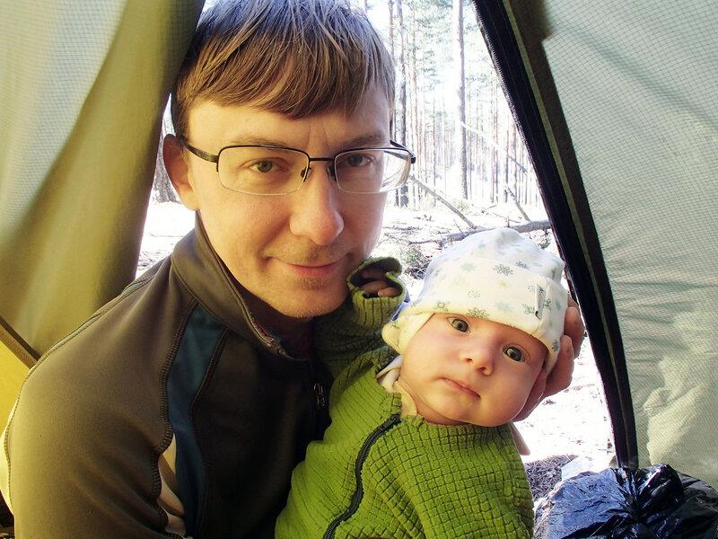 поход с палаткой с ребенком в полтора месяца