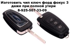Официальный дилер форд - АвтоЛига