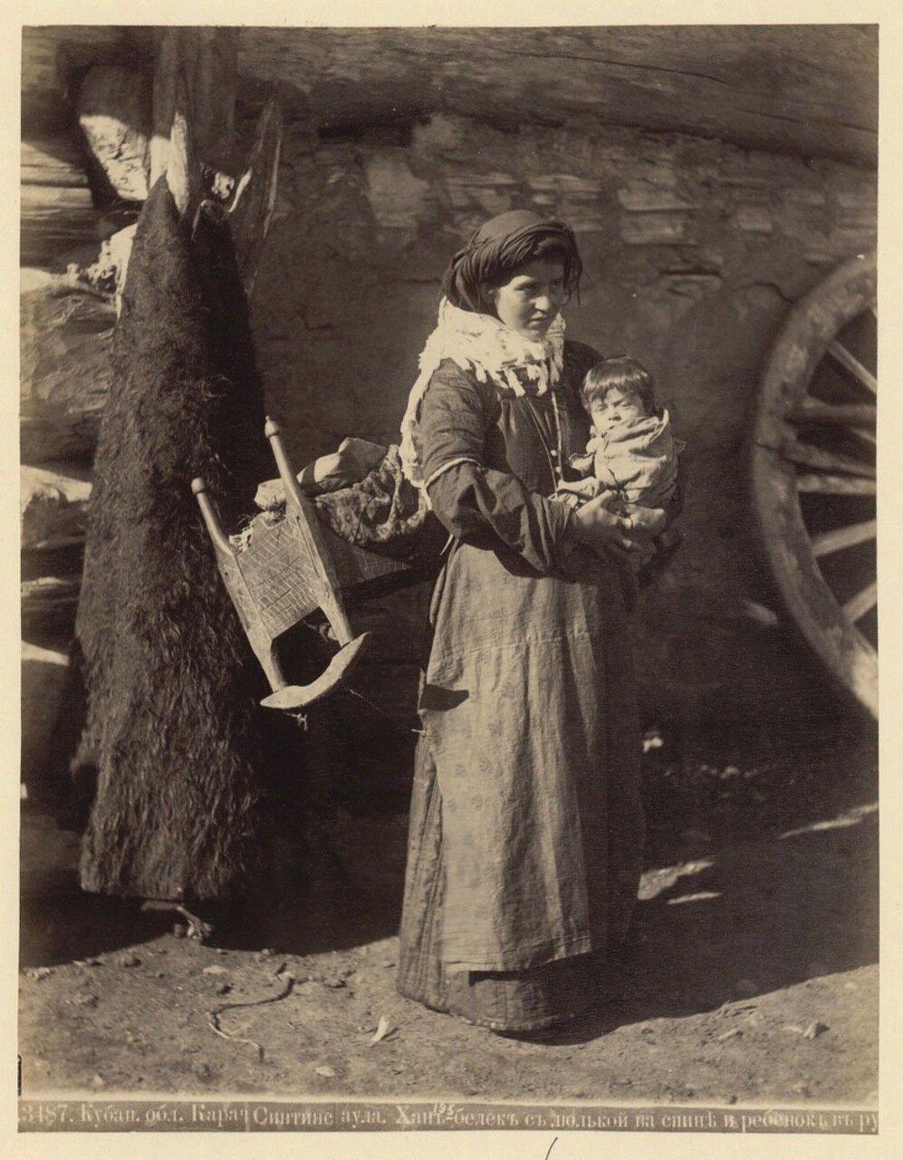 Кубанская обл. Карачаевка. 1890