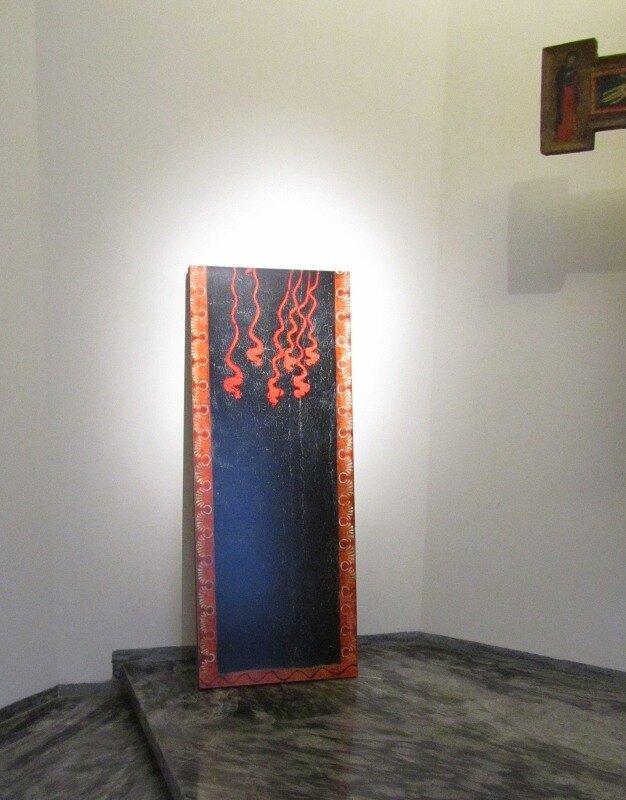 Фрагмент Распятия