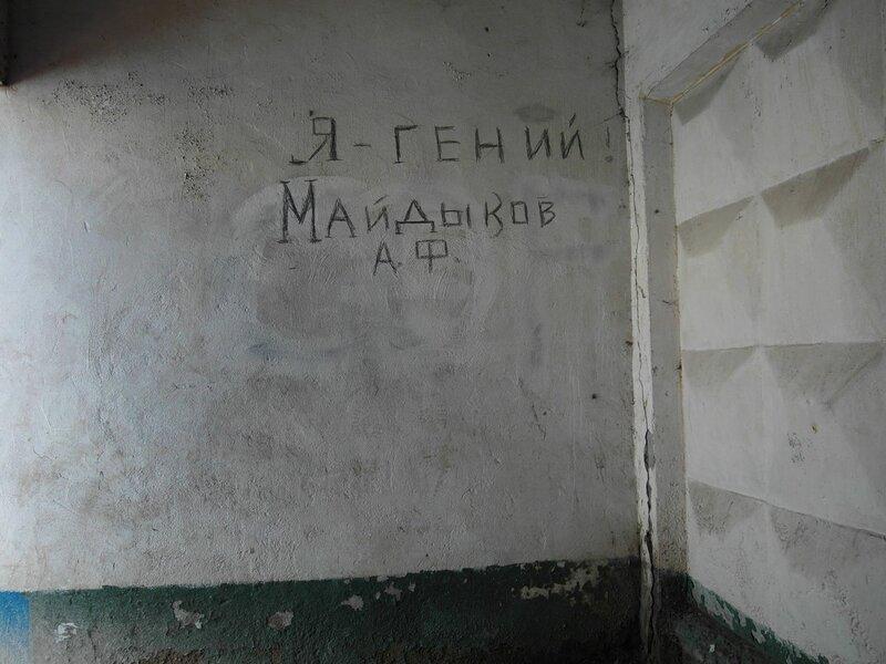 фотограф о туалетах и сортирах