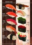 2л (суши).jpg