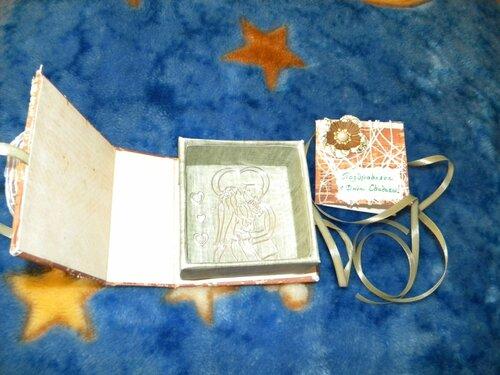 Коробочка для денег и открытка