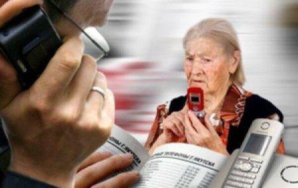 Жертвой. преступников стала 74-летняя жительница села Заброды.  Утром женщина проводила сына и невестку на работу.