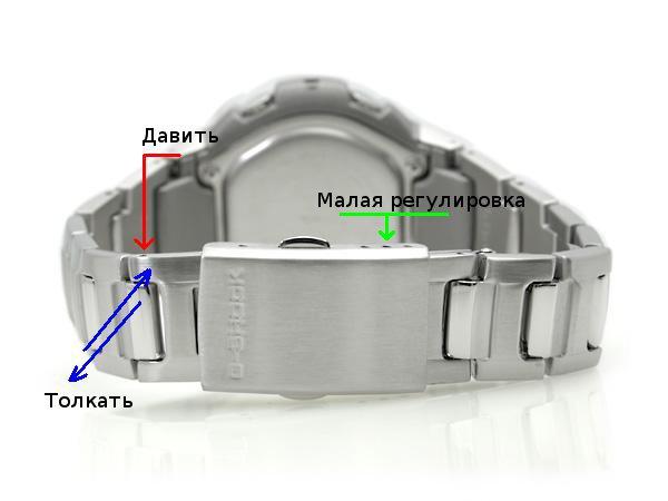 Укоротить браслет часы curren
