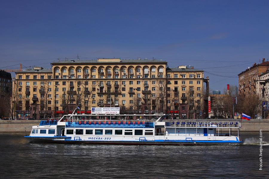 Теплоход «Москва-202»