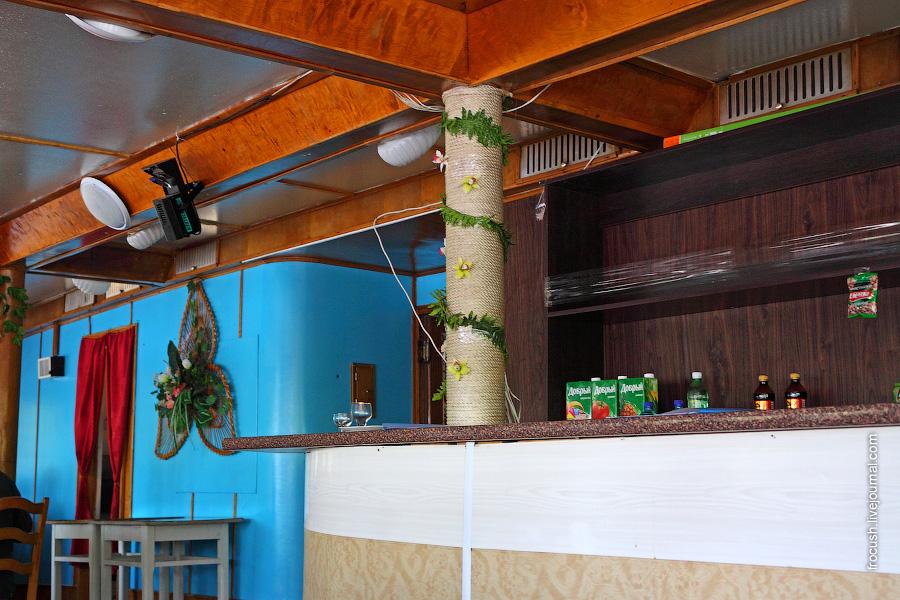 Бар ресторана в кормовой части главной палубы