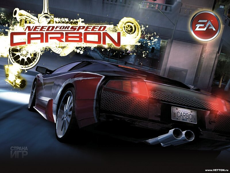 NFS: Carbon (RePack)