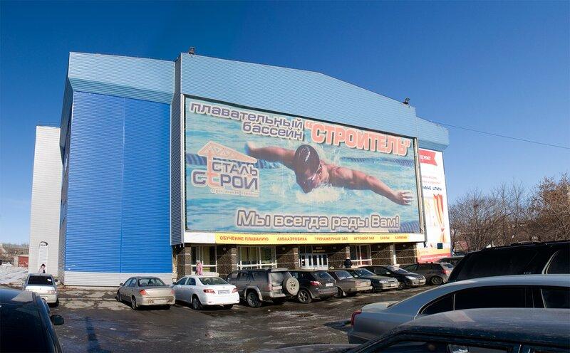 В Челябинске открывается бассейн СТРОИТЕЛЬ. . Через месяц в нем будут плавать девушки со всей Европы