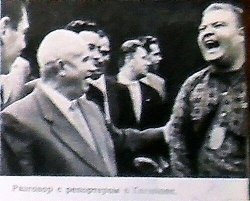 Огонёк. 1960г (5)г.jpg