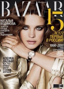 Наталья Водянова (Natalia Vodianova) by Bruno Barbazan in Harpers Bazaar Russia april 2011