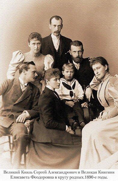 Эрнст-Людвиг в кругу родных 1893