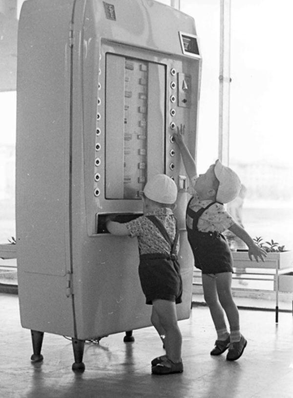 В. Лагранж 1961
