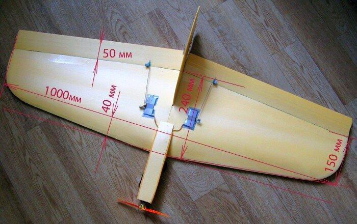 Как сделать крыло самолета из потолочки видео 76