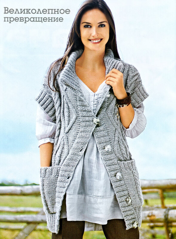 craft books: beautiful knitting patterns