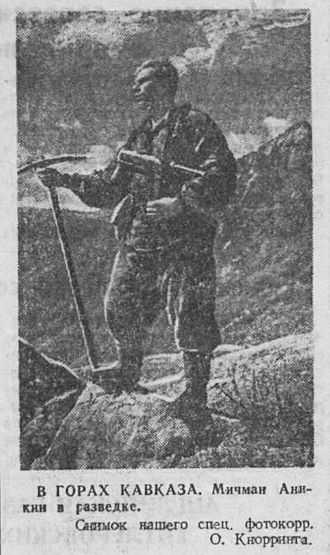 Красная звезда, 18 октября 1942 года