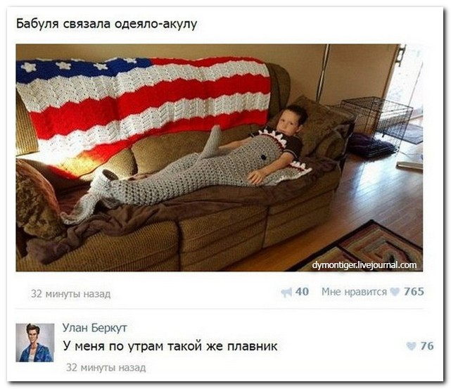 Смешные комментарии из социальных сетей 30.10.15