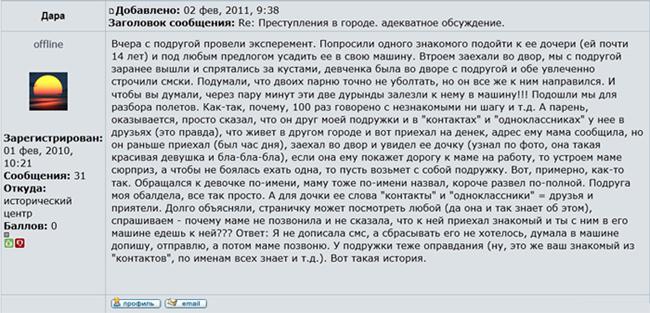 http://img-fotki.yandex.ru/get/4406/130422193.d7/0_747bb_e2a3d324_orig
