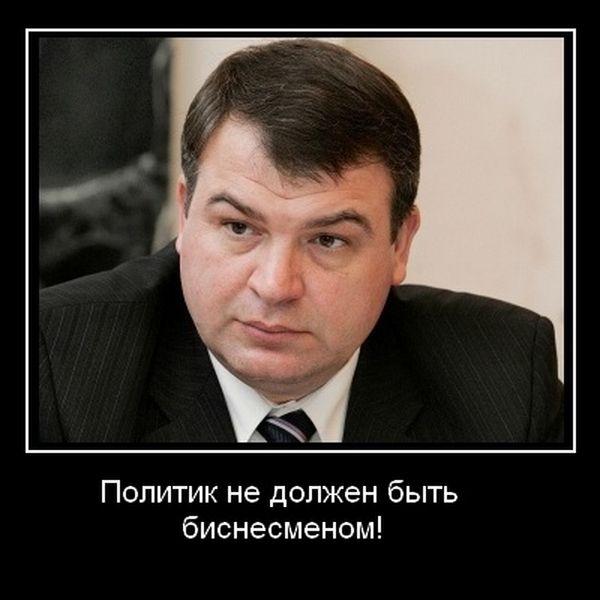 http://img-fotki.yandex.ru/get/4406/130422193.dd/0_7568f_c1ce3051_orig