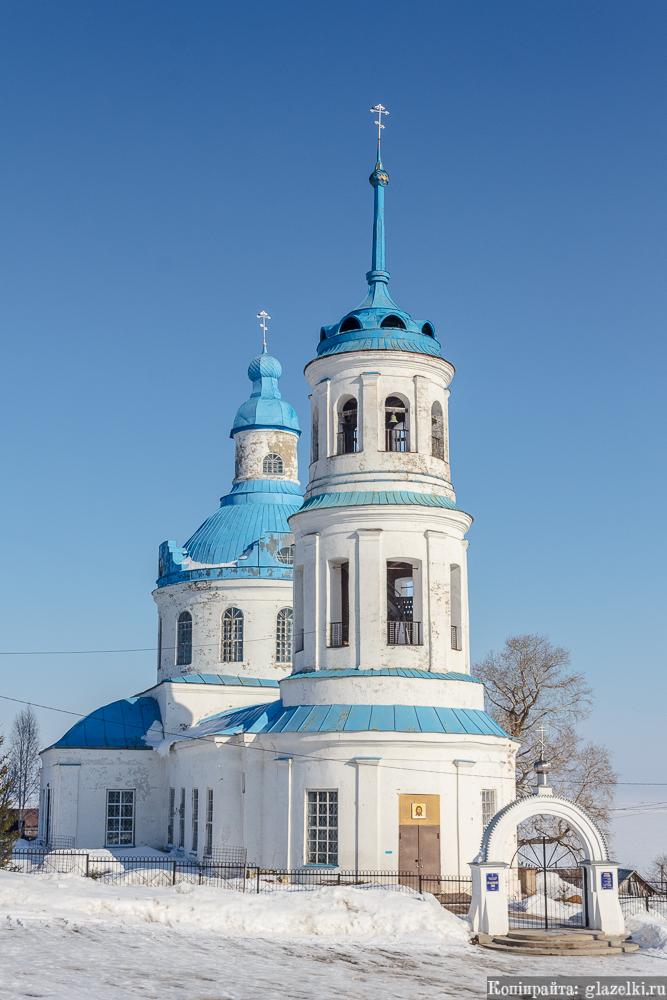 Менделеевск (Тихие Горы). Богоявленский храм.