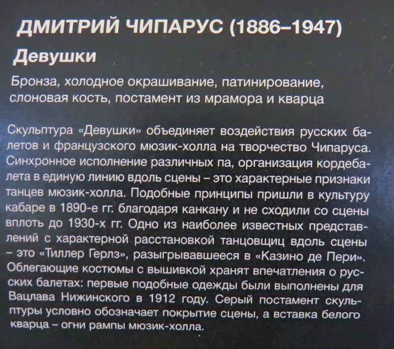 https://img-fotki.yandex.ru/get/4406/140132613.278/0_1bb8e0_87ee8d31_XL.jpg