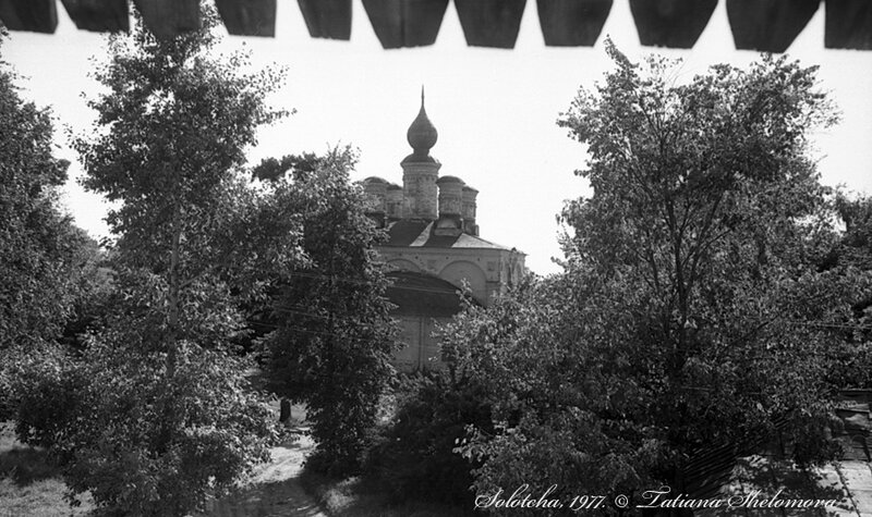 В Солотче