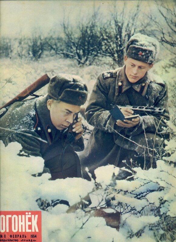 """Журнал """"Огонёк"""" № 8, февраль 1954."""